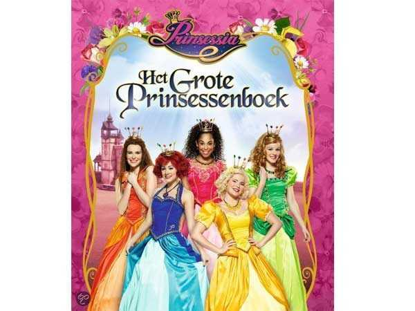 Prinsessen voor Studio 100